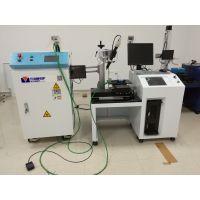 塑料激光焊接机 深圳塑料激光焊接设