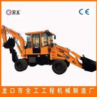 多功能挖掘装载机全工挖掘机械SZ40-16