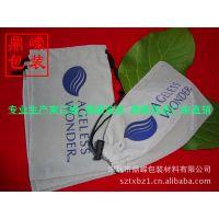 供应望远镜布袋 放大镜包装布袋 按客户尺寸材质定制