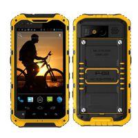 路虎A9 三防智能手机 户外三防手机 双卡双待 4核 支持NFC
