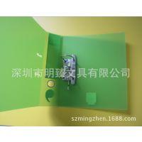 深圳工厂定做PP快劳夹,透明塑料磨砂快劳夹,加工文件夹