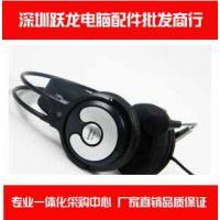 电脑耳机批发 KM-680 卡能电脑耳机 家用耳机 游戏耳机