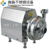 卫生级离心泵 不锈钢离心泵 卫生级ABB离心泵 奶泵 饮料泵
