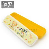 小熊图案餐具盒 筷盒 勺叉筷子盒 环保礼品餐具盒 塑料盒空盒