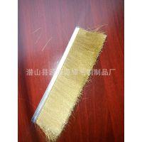 源耀毛刷供应铜丝长条毛刷、不锈钢丝条刷、尼龙丝条刷、电梯刷