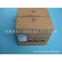 (高性价比,二年质保)吊扇——上海舒乐牌,普包铁叶