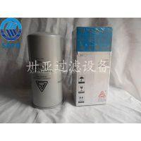replacement air compressor parts fusheng oil filter