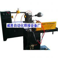 浙江直缝机,浙江自动焊接设备,浙江环缝机