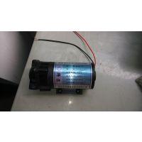 净水耗材——增压泵、自吸泵