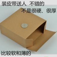 正方形皮带包装盒 礼品盒 牛皮纸盒可折叠盒 百搭皮带盒 礼盒