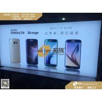 2015手机店三星S6软膜灯箱图片,苹果watch智能手表广告灯箱定做