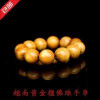 厂家批发越南黄金檀木佛珠手串 金丝猫眼黄金转运手珠 旺财