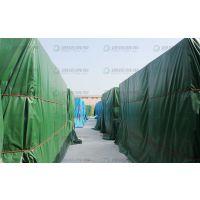 火车篷布_火车篷布定做厂_ PVC涂层布帆布火车篷布