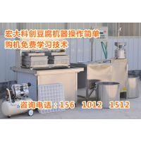 威海制作豆腐的机器价钱 全自动豆腐机厂家 豆腐机操作视频