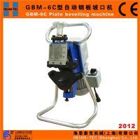 钢板坡口机GBM-6C型自动行进式钢板坡口机