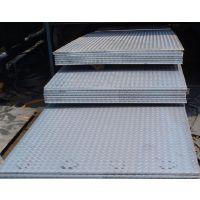 供应佛山钢板 潮州冷板 热板 中厚板 Q235B