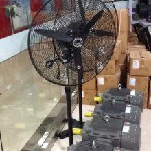 上海德东电机 厂家供应 SF-650 三相 强力工业电风扇