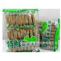 马来西亚风味  特鲜蔬菜薄饼/鲜奶薄饼 300G 独立小包装 香酥可口