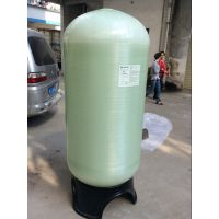 23吨水处理设备专用玻璃钢罐 全自动软化水玻璃钢树脂罐批发