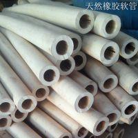 专业生产优质天然橡胶软管 黑色白色 型号齐全