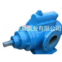 供应特价品牌QSNH80-46三螺杆泵依莫制造,杭钢集团三厂棒线材轧机润滑油泵