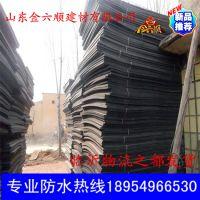 山东闭孔泡沫板厂家 山东聚乙烯闭孔泡沫板价格 L600-L1100闭孔泡沫板