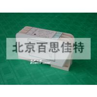 xt48743反射型防爆光电开关(4M)