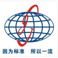 深圳会计实战培训