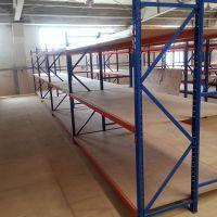 重型货架配件定制厂家 牧隆货架厂家供应