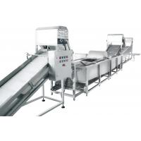 昊鹰HYTW-306连续式叶菜类洗菜线 全自动连续式叶菜类洗菜机