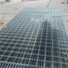 楼梯格栅板,热浸锌楼梯格栅板,镀锌网格盖板