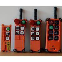 禹鼎工业无线遥控器的一般操作方法