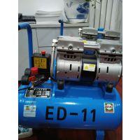 静音无油空压机 0.05立方无油活塞空压机 小型无油空压机
