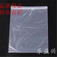 PE胶袋高压袋加厚大号塑料袋 防静电透明包装袋 电子产品包装袋