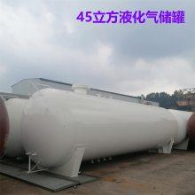 枣庄市60立方液化气残液罐