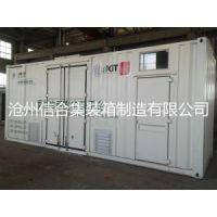 固定式集装箱 集装箱改造 订做新设备集装箱