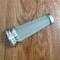 供应不锈钢折叠滤芯 液压泵滤芯 先导滤芯 挖掘机滤芯