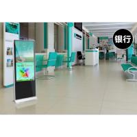 室内55寸液晶广告屏-55寸广告机*参数报价