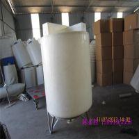供应2吨锥底加药箱 衢州尖底搅拌塑料水塔 水处理过滤罐