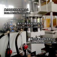 海润直销315吨快速锻压成型压力机 多功能四柱压力机 优惠直销