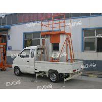 哈尔滨 12米 恒天圣岳 车载式升降机 电动升降机 液压升降机 高空作业平台