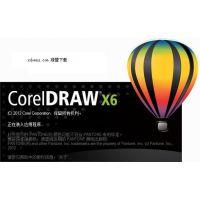 深圳代理商低价出售CorelDRAW X6X7X8 欢迎客户咨询