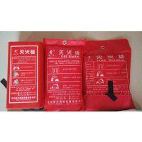 北京威安消防设备销售1m*1m盒装灭火毯灭火器隔热服消防服批发