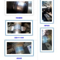 云南索雷SD7101在线修复窑头窑尾风机轴磨损