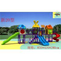 珠海户外儿童滑梯生产厂家 进口工程塑料JQ-099批发直销