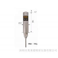 日本HIOS好握速自动机用无碳刷电动螺丝刀BLF-7025X