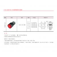 西门子APT AD16-12系列指示灯 特价现货供应