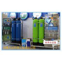 河南纯净水设备厂家|河南纯净水设备质优价廉