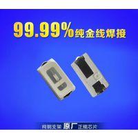 4014 0.5W蓝光灯珠 大功率led4014深圳贴片厂家源科