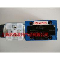 力士乐蓄能器Rexroth蓄能器Bosch蓄能器ABZFD-S0040-10N-210-1X/M-B